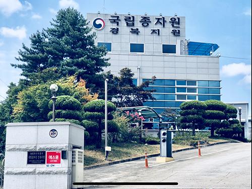 국립종자원 경북지원(지원장 안완기)2021년에 파종할 벼 정부보급종, 12월 18일까지 신청받는다 !!