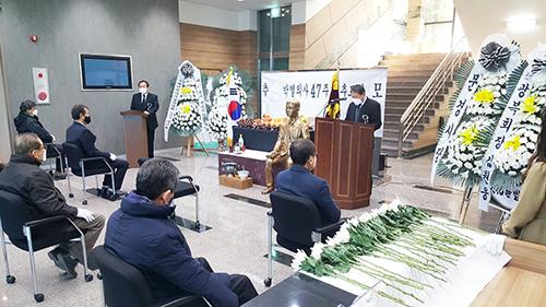 박열의사기념사업회(이사장 박인원)제47주기 박열의사추모제' 봉행