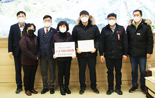 문경관광진흥공단(이사장 금옥경)희망 2021 나눔 캠페인 성금 전달